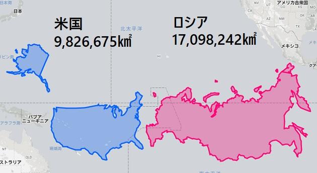 米国とロシアの地図