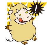 ビックリ羊