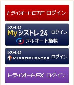 mirror-trader